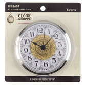 "3 1/2"" Gold & Cream Fitup Insert Clock"